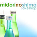 midorinoshima sakeshop