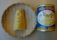 pousse de bambou cuite à l'eau