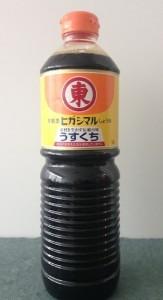 Usukuchi-shôyu