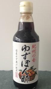 yuzuponzushoyu