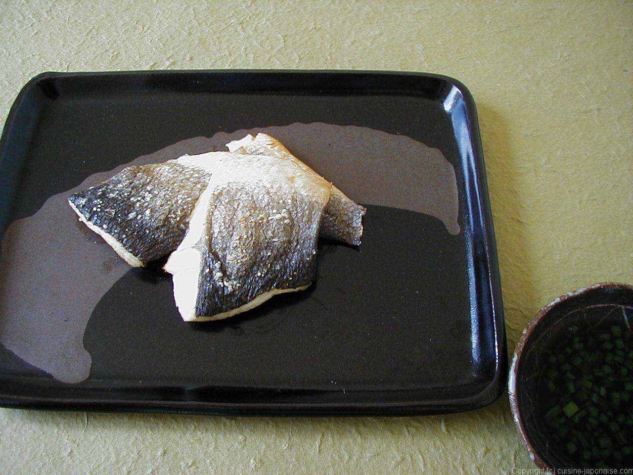 suzukishioyaki